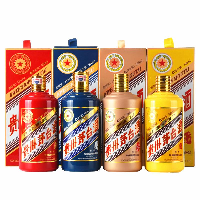 53°贵州茅台酒生肖纪念(马羊猴鸡)500ML(4瓶装)收藏酒