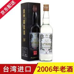 【京东配送】(2006年 老酒)58°金门高粱酒白金龙600ml