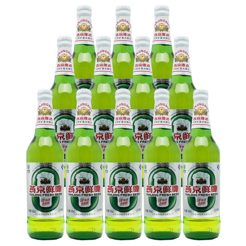 燕京啤酒 鲜啤 500ml(12瓶装)