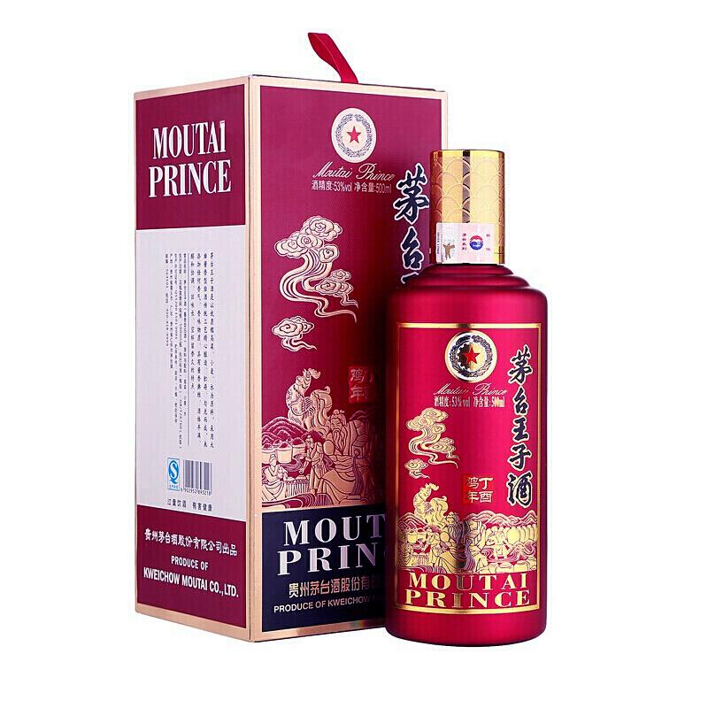 53°贵州茅台王子鸡年生肖纪念酒 500ml 收藏型 酱香型
