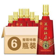 50°酒祖杜康6窖区500ml(6瓶装)