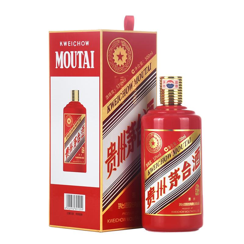 【老酒收藏酒】53°贵州茅台酒(甲午马年生肖纪念酒)500ml(2014年)