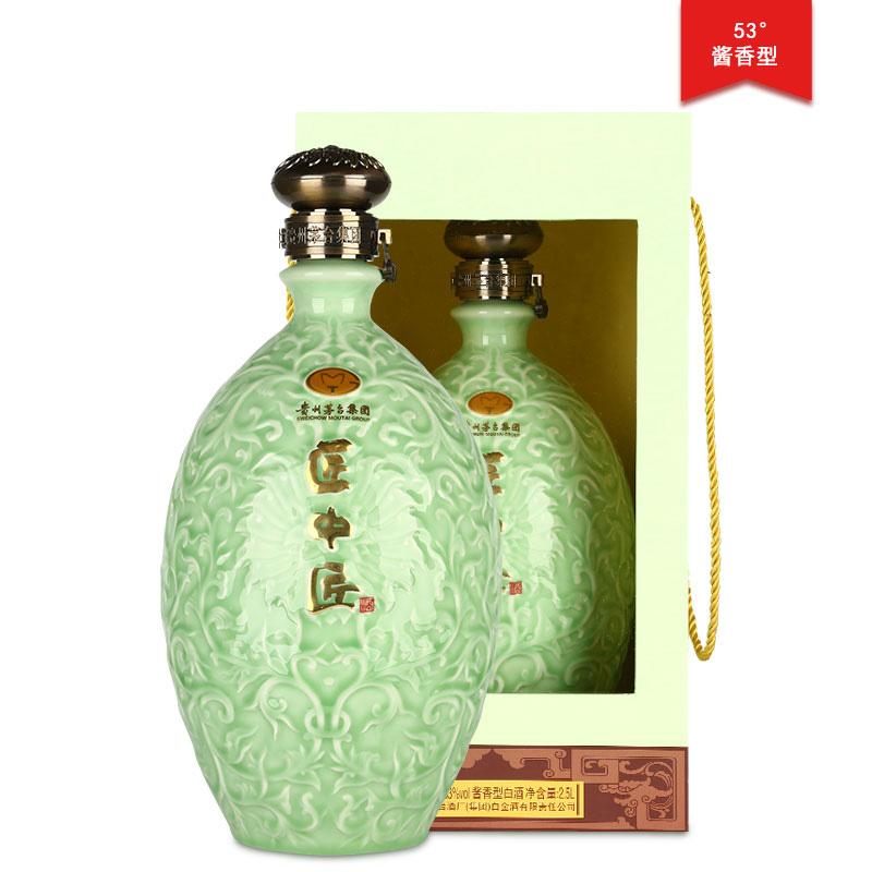 贵州茅台集团白金酒匠中匠梅瓶青瓷 53%vol 酱香型 2.5L 绿色坛装 白酒