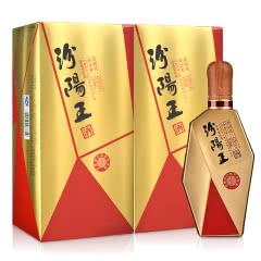 42°汾酒产地汾阳王(红)钻石500ml(2瓶装)