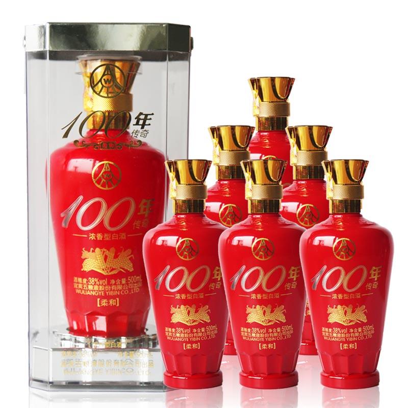 38°五粮液股份100年传奇柔和500ml(6瓶装)整箱喜酒