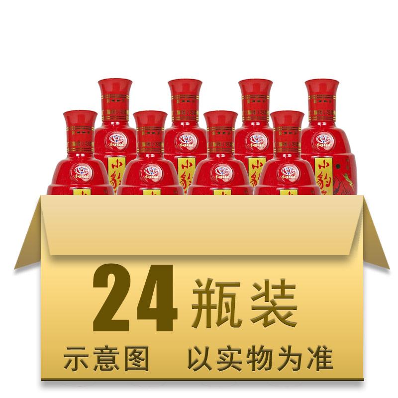 52° 茅台集团贵州习酒小豹子100ml*24 2014年(24瓶)