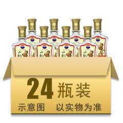 46° 茅台集团贵州习酒小豹子100ml*24(2011年)