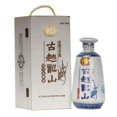 绍兴黄酒 古越龙山 二十年陈库藏绍兴花雕酒 500ml 木盒装