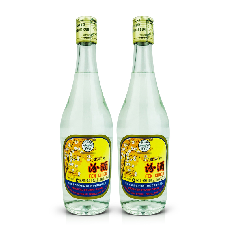 53°汾酒500ml(2瓶装)2013年