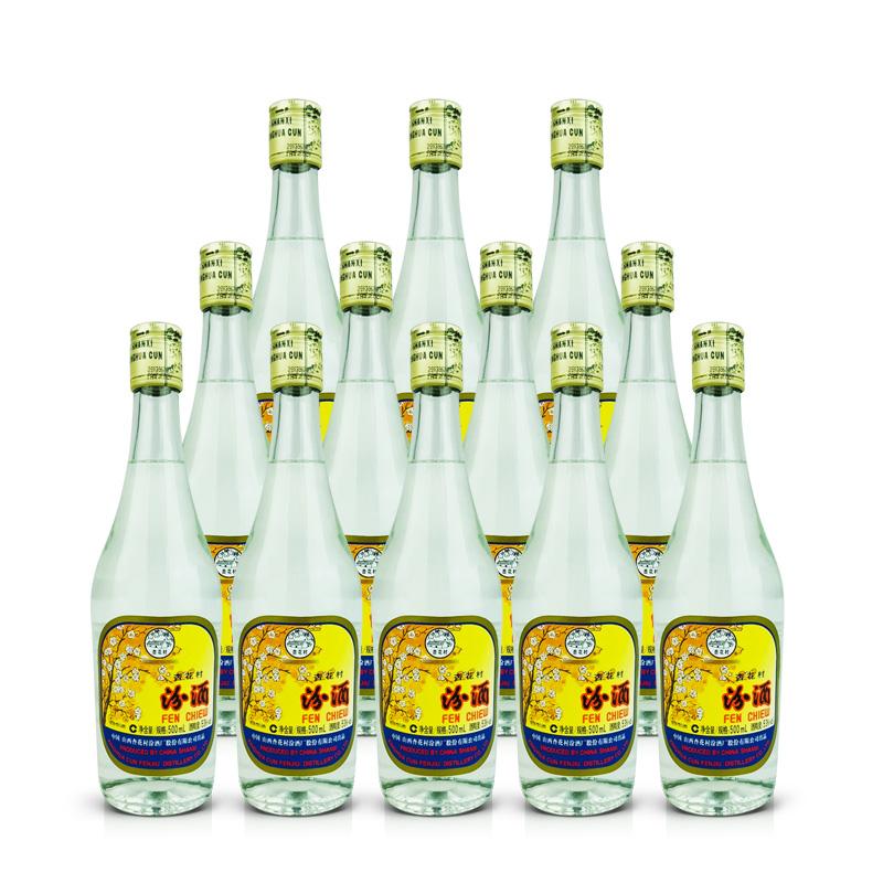 陈年老酒  53°杏花村玻瓶汾酒500ml*12瓶(2013年)