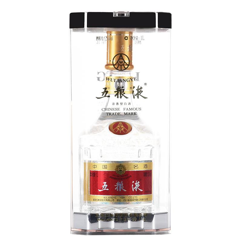 【老酒收藏酒】52°五粮液公斤五粮液1000ml(2011年)
