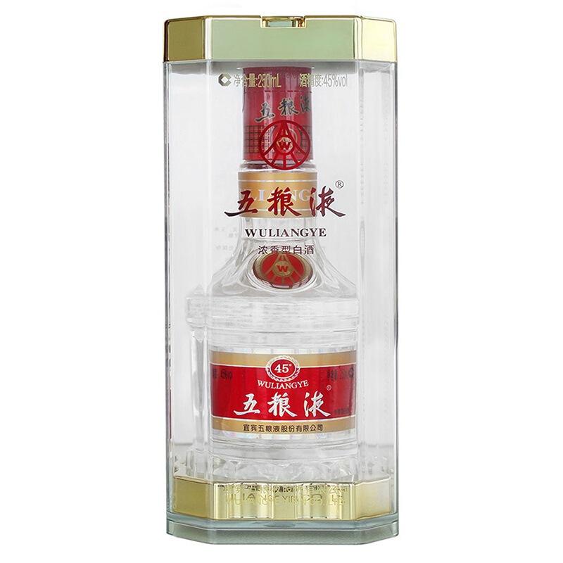 45度五粮液250ml(单瓶装)