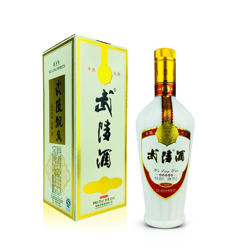 老酒 53º武陵酒500ml(2015年)