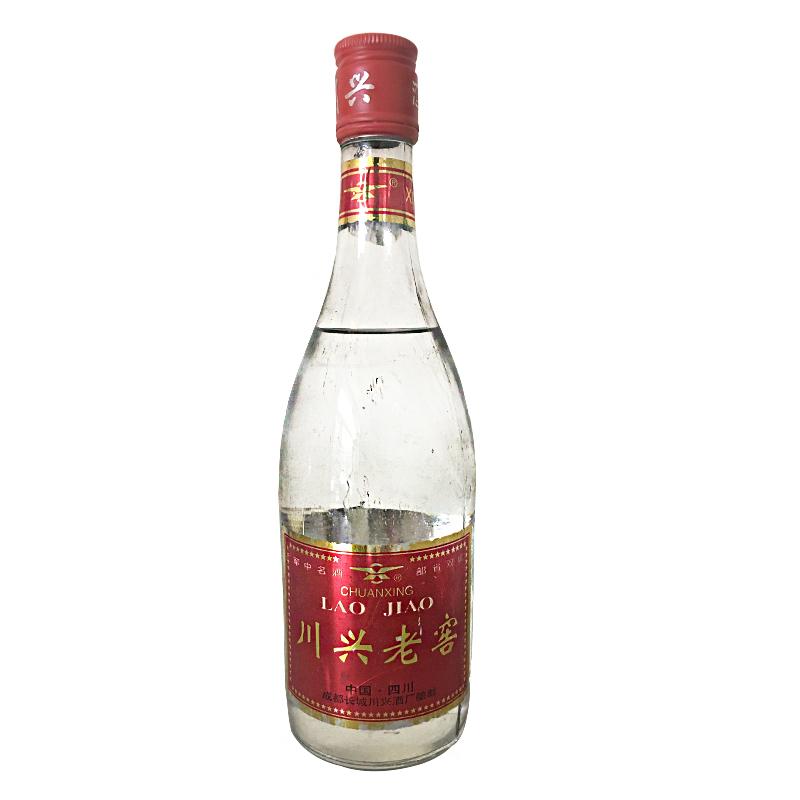 【陈年老酒】45°川兴老窖酒500ml(1998年)