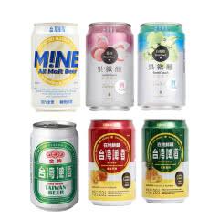 台湾啤酒6种口味组合装330ml(各2听)