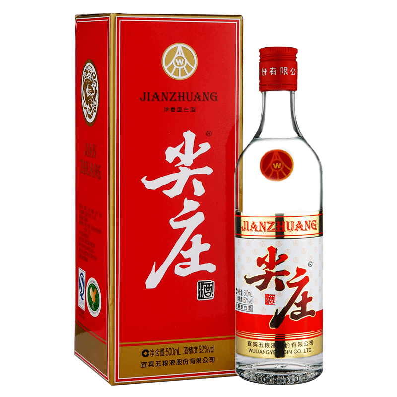 52°五粮液股份 尖庄浓香型白酒粮食口粮酒500ml