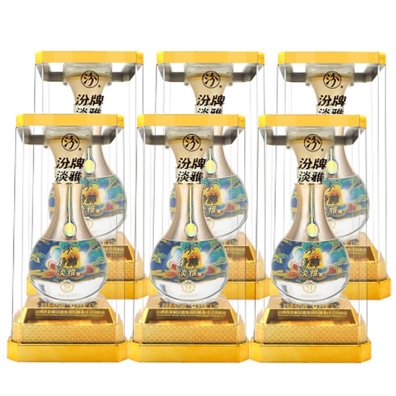 汾酒集团 汾牌淡雅9 清香型白酒水晶亚克力盒 475ml(6瓶整箱)