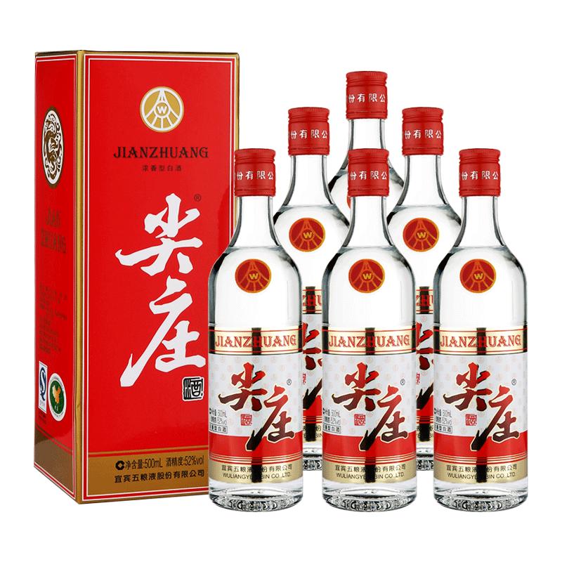 52°五粮液股份 尖庄浓香型白酒粮食口粮酒整箱500ml(6瓶装)