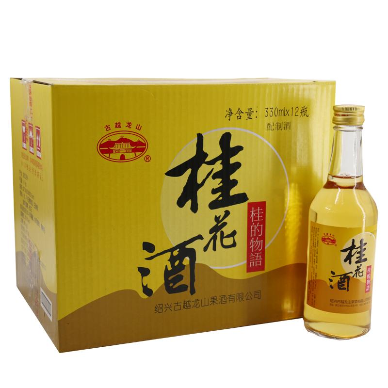 绍兴黄酒 古越龙山桂花酒330ml*12瓶 果酒系列 甜酒 10度 预调酒
