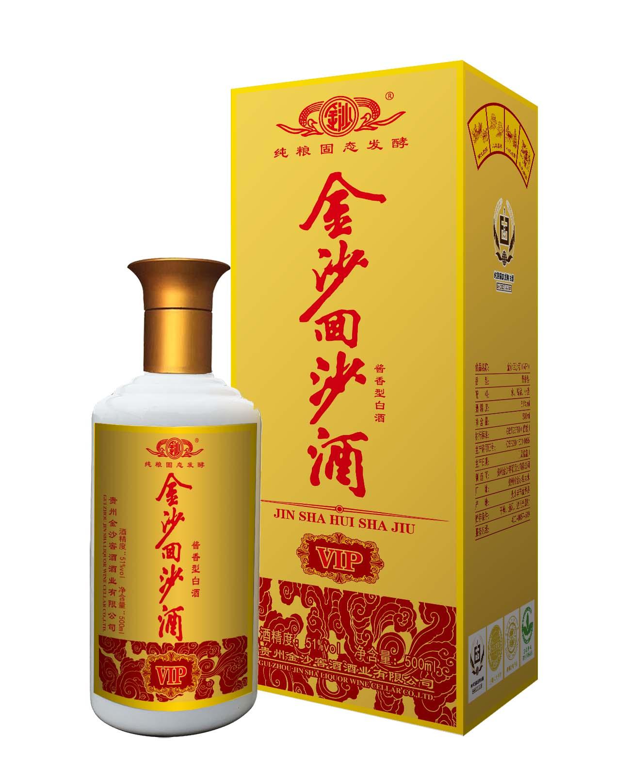 53°贵州金沙回沙酒vip(2017年)酱香型白酒500ml【每买2减10 京东配送】