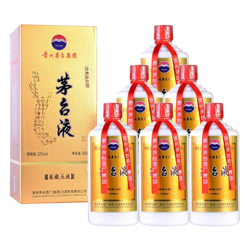 52°茅台集团茅台液窖藏玉液 500ml 整箱六瓶装 (2011-2012年)
