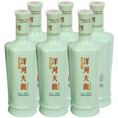 42°洋河大曲青瓷 500ml*6瓶 绵柔型