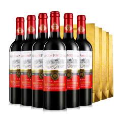 【法国进口】法国原瓶进口唐卢卡干红葡萄酒