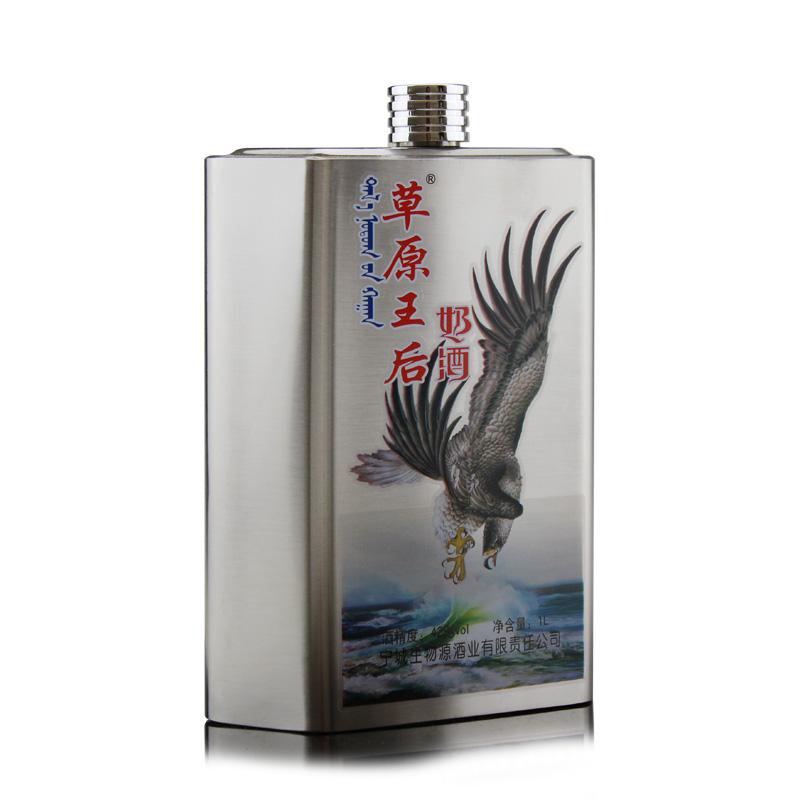 内蒙古特产鲜马奶酒 草原王后42度1000ml 蒸馏发酵奶酒 单瓶