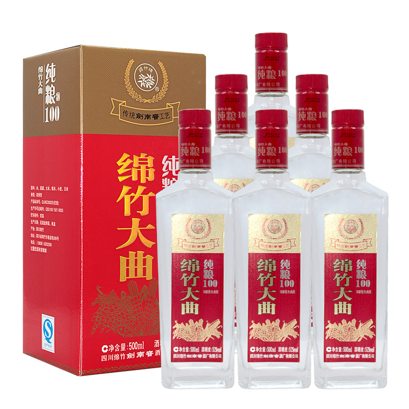 52°剑南春绵竹大曲500ml*6瓶装(2014年)