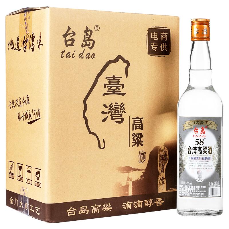 台湾高粱酒58度600ml 整箱6瓶 台岛金门浓香型 高度白酒