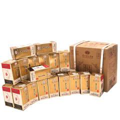 52°贵州茅台集团茅乡玉液小酒100ml(24瓶)浓香型白酒粮食酒