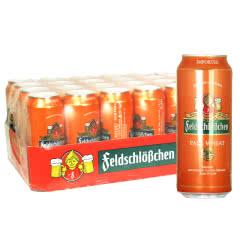 德国进口费尔德堡啤酒白啤小麦啤酒500ml*24整箱装