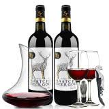 法国红酒 13°原酒进口红酒双支装 精选西拉干红葡萄酒 750ml*2瓶