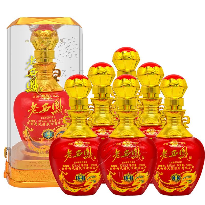 西凤  老西凤藏品级 52°浓香型  500ml*6瓶(整箱)