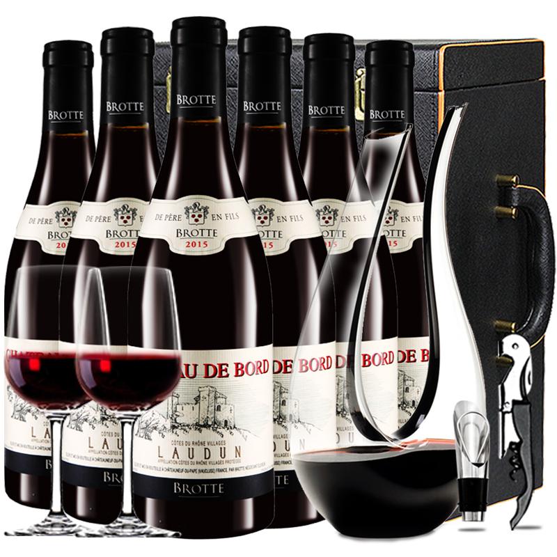 法国原瓶进口红酒教皇新堡产区波德城堡干红葡萄酒 红酒整箱U型醒酒器装750ml*6