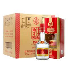 52°五粮液股份公司 东方娇子精酿级 浓香型白酒 500ml(6瓶装)