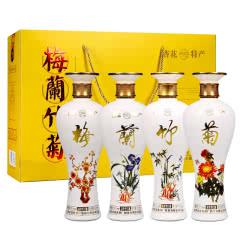53°汾酒杏花村产地梅兰竹菊白酒礼盒475ml(4瓶装)