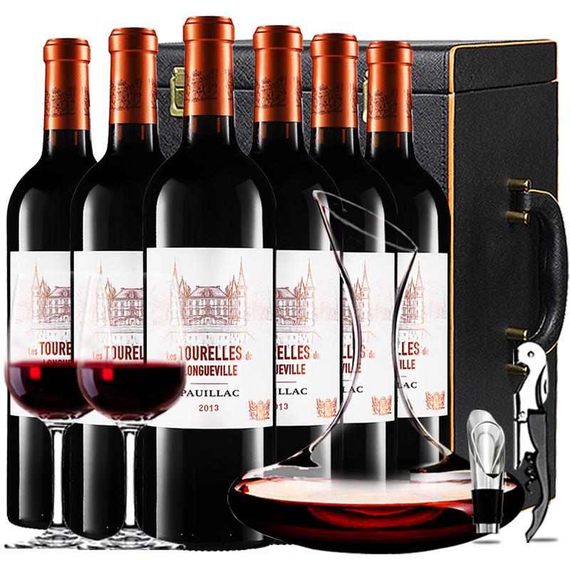 (列级庄·名庄·副牌)碧尚男爵庄园男爵古堡副牌2013干红葡萄酒红酒礼盒装750ml*6