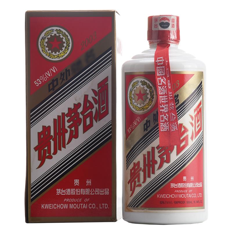 53°贵州茅台酒飞天/五星(2003年)500ml老酒收藏酒