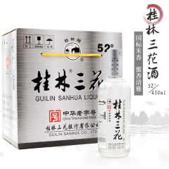 52°桂林三花酒450ml*6瓶 整箱装白酒