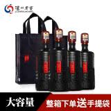52°泸州老窖三人炫1000ml(4瓶装)+手提袋*2