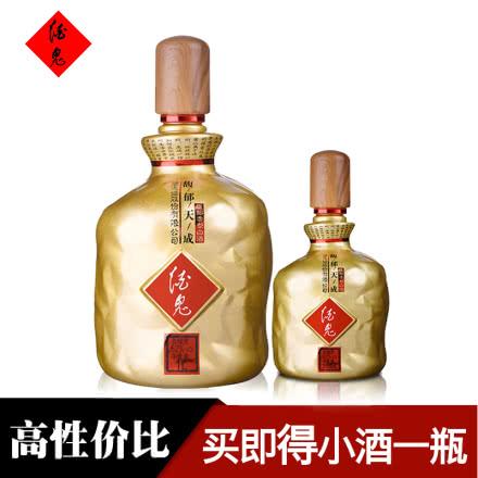 52°酒鬼馥郁天成1L(原酒鬼天工开物升级版)+52°酒鬼馥郁天成258ml
