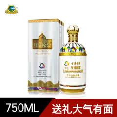 45°古井贡酒 年份原浆 哈萨克斯坦世博纪念酒750ml