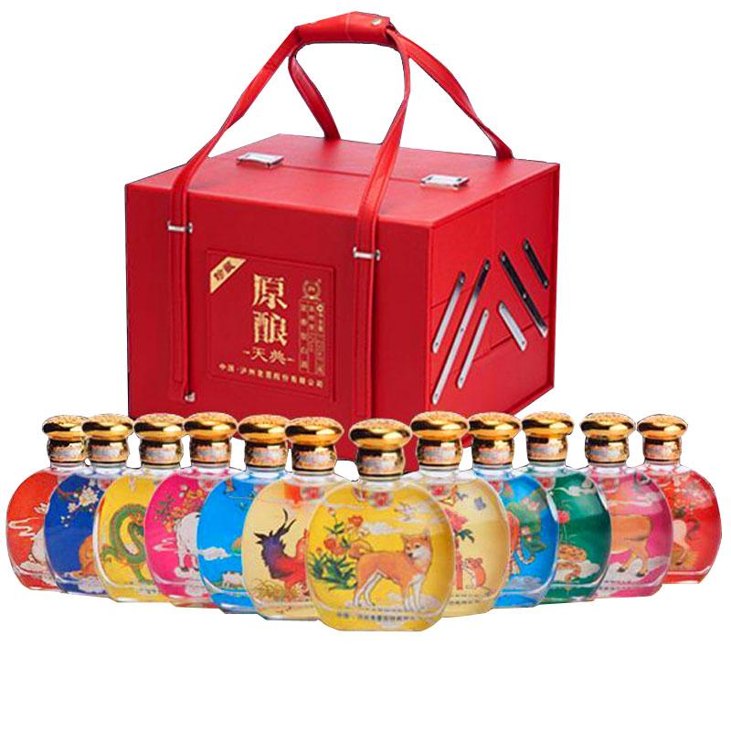 52°泸州老窖股份有限公司  原酿天典珍藏 十二生肖酒 浓香型白酒250ml*12瓶