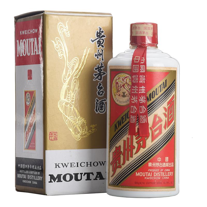 53°贵州茅台酒五星/飞天500ml(1999年)老酒收藏酒