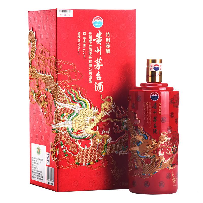 【老酒收藏酒】53°贵州茅台酒成龙珍藏版特制陈酿500ml(2012年)
