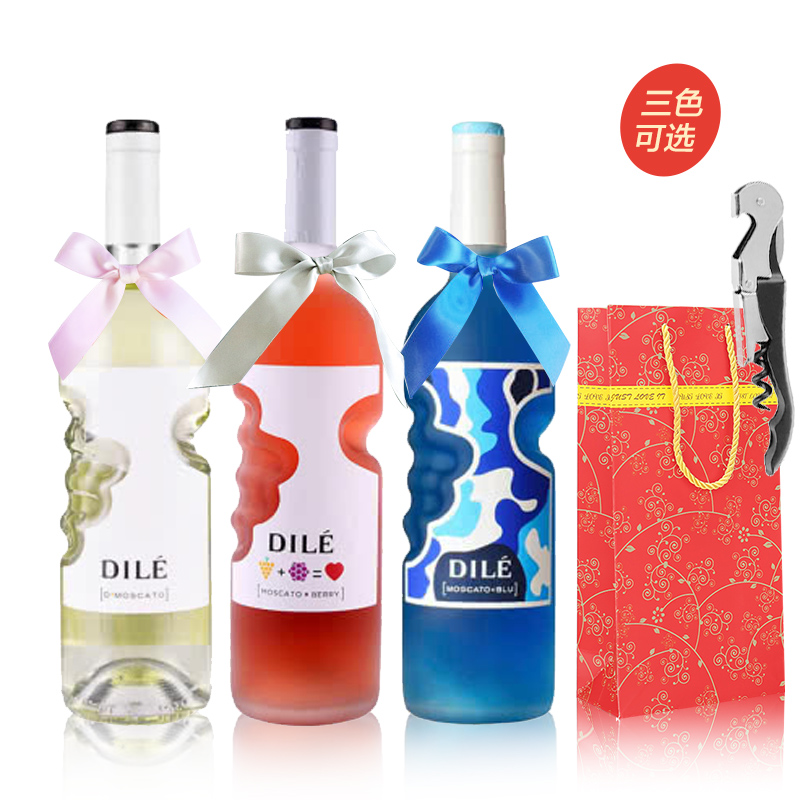 意大利天使之手甜白起泡酒葡萄酒DILE微气泡女性甜酒桃红葡萄酒送礼礼盒袋750ml【包邮】