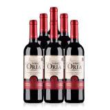 西班牙欧瑞安红标DO级干红葡萄酒750ml(6瓶装)