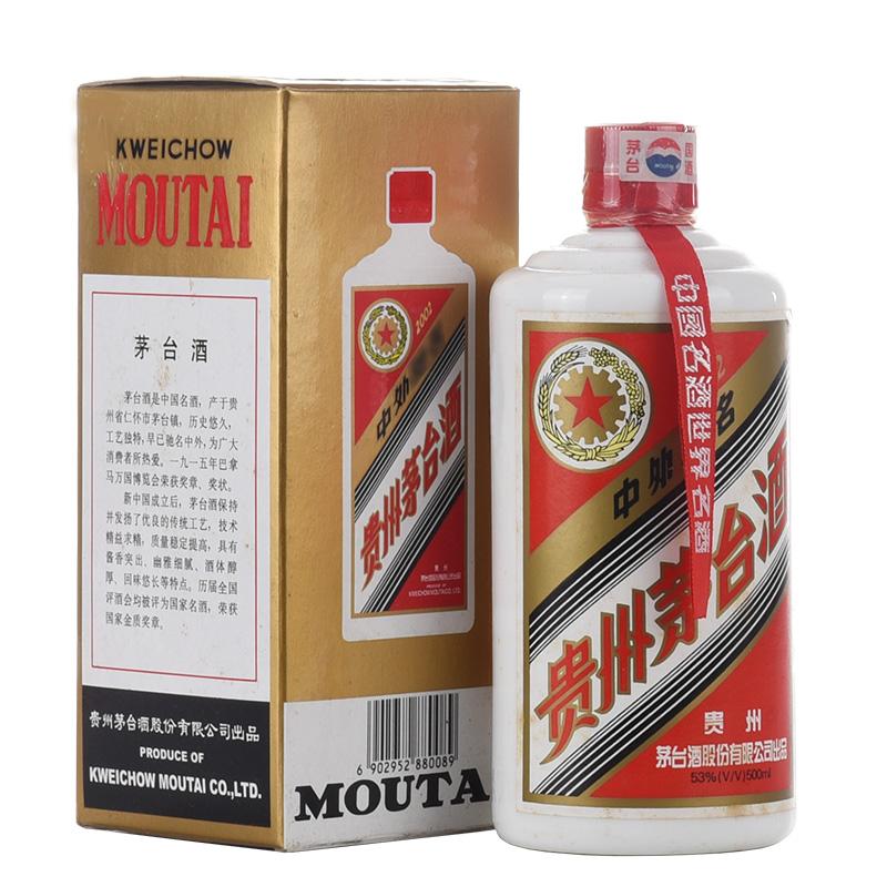 53°贵州茅台酒飞天/五星(2002年)500ml老酒收藏酒