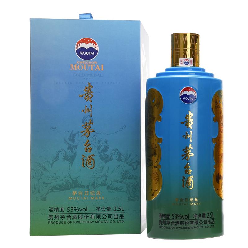 53°贵州茅台酒茅台日纪念(2017年)2.5L收藏酒